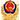 备案图标.png
